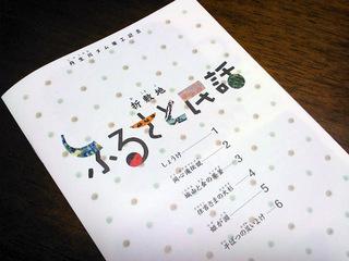 絵本表紙.jpg